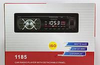 Автомагнитола MP3 1185 съемная панель с дисплеем 1din