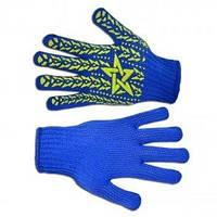 Перчатки рабочие Звезда (синие)