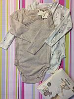 Бодик детский Lupilu набор из 2шт.,1-2 года.