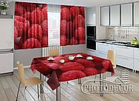 """Фото комплект для кухни """"Малина"""" (шторы 2,0м*2,9м; скатерть 1,45м*1,7м)"""