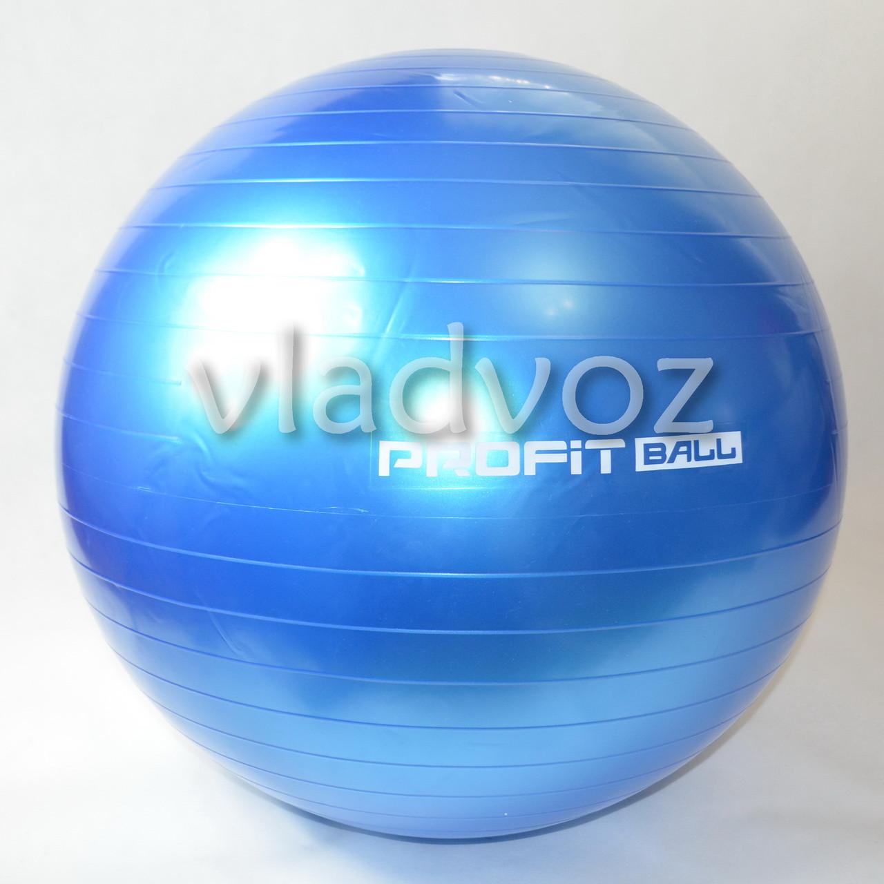Мяч для фитнеса шар фитбол гимнастический для гимнастики беременных грудничков 65 см синий