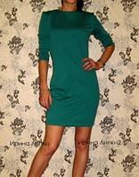 Платье светло зеленое мини основа образа