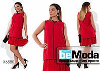 Модное женское платье больших размеров с воланом по краю низа красное