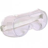 Очки строительные силиконовые на резинке