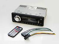 Автомагнитола MP3 HS MP 2000