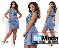 Стильное женское джинсовое платье с перфорацией на груди голубое