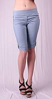 Бриджи выше колена с цветными вставками, джинс 48 лето