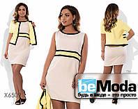 Стильное женское платье больших размеров с болеро в комплекте желтое