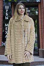 Шуба полушубок из бобра цвета какао  Sheared beaver fur coat fur-coat