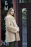 Шуба полушубок из бобра цвета какао  Sheared beaver fur coat fur-coat, фото 4
