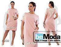 Стильное женское платье больших  размеров с кружевными вставками розовое
