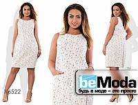 Стильное женское платье свободного кроя из льна с мелким принтом белое