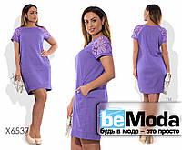 Оригинальное женское платье с кружевными вставками на рукавах фиолетовое