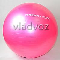 Мяч для фитнеса шар фитбол гимнастический для гимнастики беременных грудничков 65 см розовый