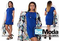 Модное женское платье оригинального кроя с необычной накидкой из креп шифона  синее
