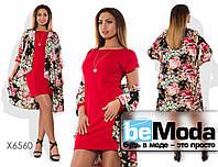 Модное женское платье оригинального кроя с необычной накидкой из креп шифона красное