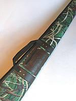 Чехол для охотничьего ружья 110см.(плотный)