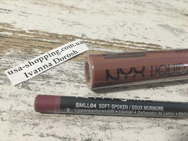 Вельветовый карандаш для губ NYX Cherry Skies