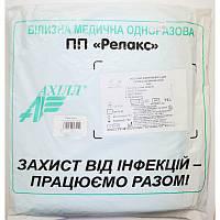 Комплект хирургической одежды «Релакс»