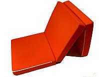 Матрас раскладной 70*195 см оранжевый, раскладушка