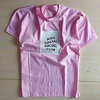 ASSC розовая футболка Anti Social Social Club