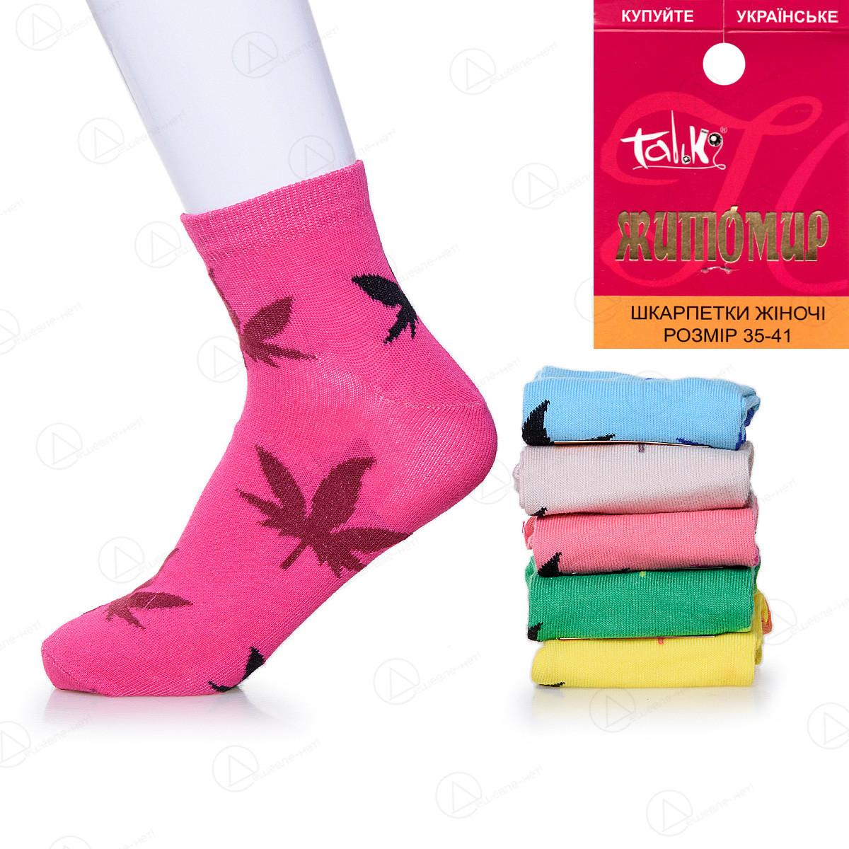 Женские носки  от производителя с узором листья Талько TLK-009W