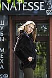 """Шуба из норки """"Шарлотта"""" Real mink fur coats jackets, фото 2"""