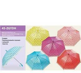 Зонт 45-ZGYDH (100шт) 5 видов,в крупный горошек, со свистком, в пакете 45 см