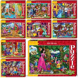 Пазл 120 мали картонни (40) 120-01-02