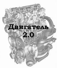 Шрусы, флянцы, полуоси VW T5 2.0