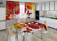 """Фото комплект для кухни """"Пионы и бабочки"""" (шторы 1,5м*2,5м; скатерть 1,0м*1,2м)"""