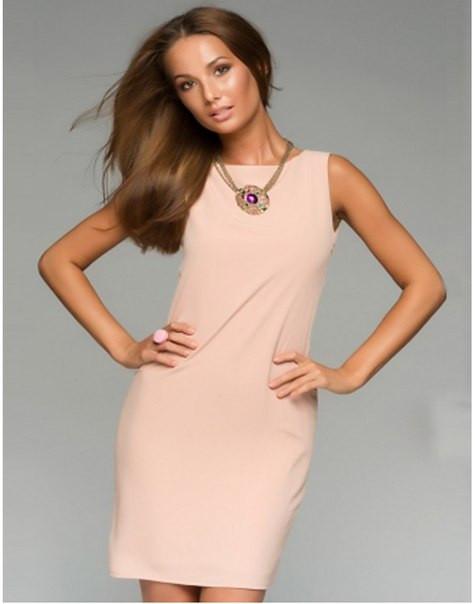 Платье футляр цвета пудры