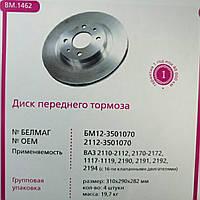 "Диск тормозной ВАЗ 2112 ""Белмаг"""