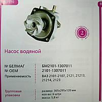 """Насос водяной ВАЗ 2101 """"Белмаг"""""""