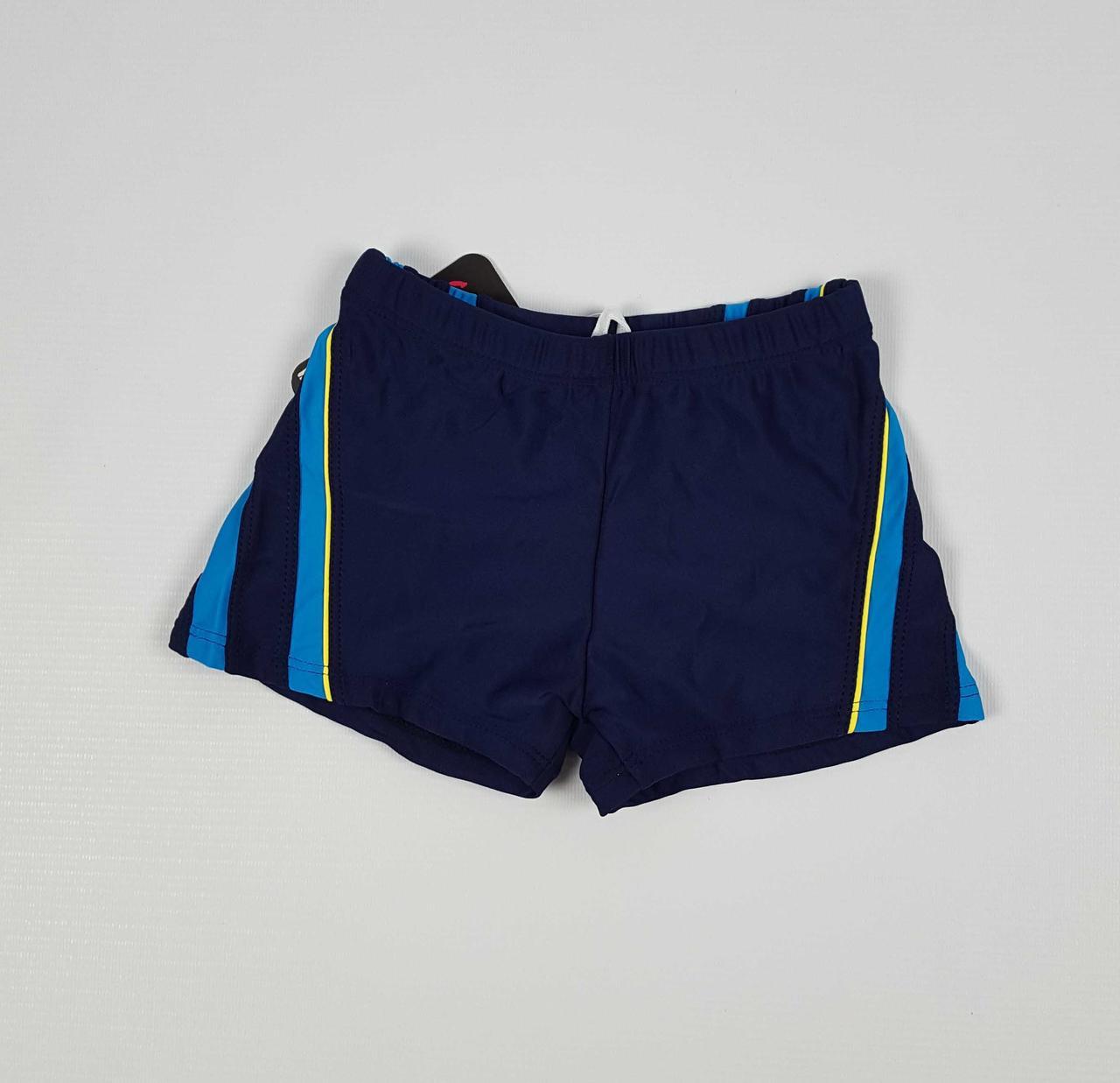 Плавки шортами подростковые размеры от 40 до 48, фото 1