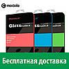 Защитное стекло MOCOLO Full Cover для Xiaomi Redmi 4X (2.5D) (Сяоми (Ксиаоми, Хиаоми) Редми 4 икс, Редми 4х)