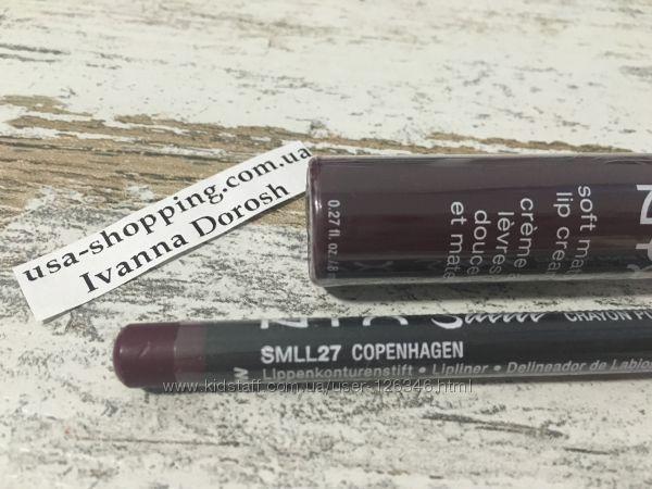 Вельветовый карандаш для губ NYX Copenhagen