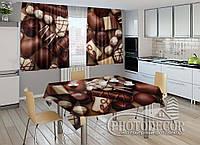 """Фото комплект для кухни """"Конфеты"""" (шторы 1,5м*2,0м; скатерть 0,8м*1,0м)"""