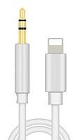 Адаптер Lightning to 3.5mm Jack Male Audio AUX (iPhone 5s/SE/6s/7)