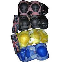 Защита MS 0336 (60шт) для коленей, локтей, запястий, 4 цвета, в сетке, 20-34см