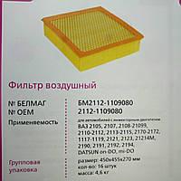 """Фильтр воздушный ВАЗ 2112 под инжектор """"Белмаг"""""""
