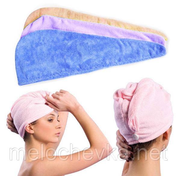 Полотенце-шапочка для сушки волос  продажа d7326e99d6b13