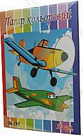 Бумага цветная А-4 Супер-яркая №195