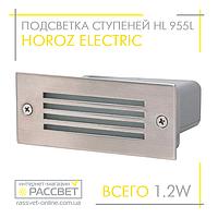 Светодиодный светильник для подсветки ступеней, лестничных маршей HL 955L 4000К AL (алюминий) Horoz Amber