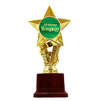 Статуэтка Золотая Звезда Лучшему менеджеру