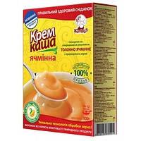 Толокно ячменное с пророщенного зерна Крем каша «Рідна житниця»