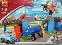 Конструктор 10511 аеропорт , самалет 2 шт, машинка, в коробке