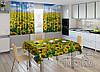 """Фото комплект для кухни """"Поле с подсолнухами"""" (шторы 2,0м*2,9м; скатерть 1,45м*1,7м)"""