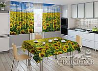 """Фото комплект для кухни """"Поле с подсолнухами"""" (шторы 1,5м*2,5м; скатерть 1,0м*1,2м)"""