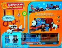 ЖД 8288  (10шт)  Томас, на бат-ке, в кор